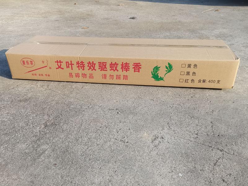 江西艾葉養殖專用棒香廠