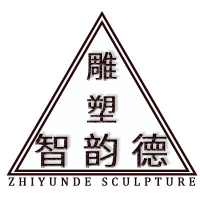 甘肃智韵德景观雕塑有限公司