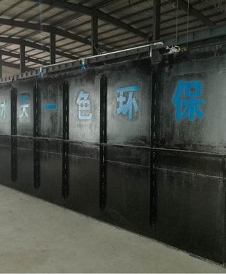 烏魯木齊污水處理設備多少錢-奎屯污水處理設備批發公司