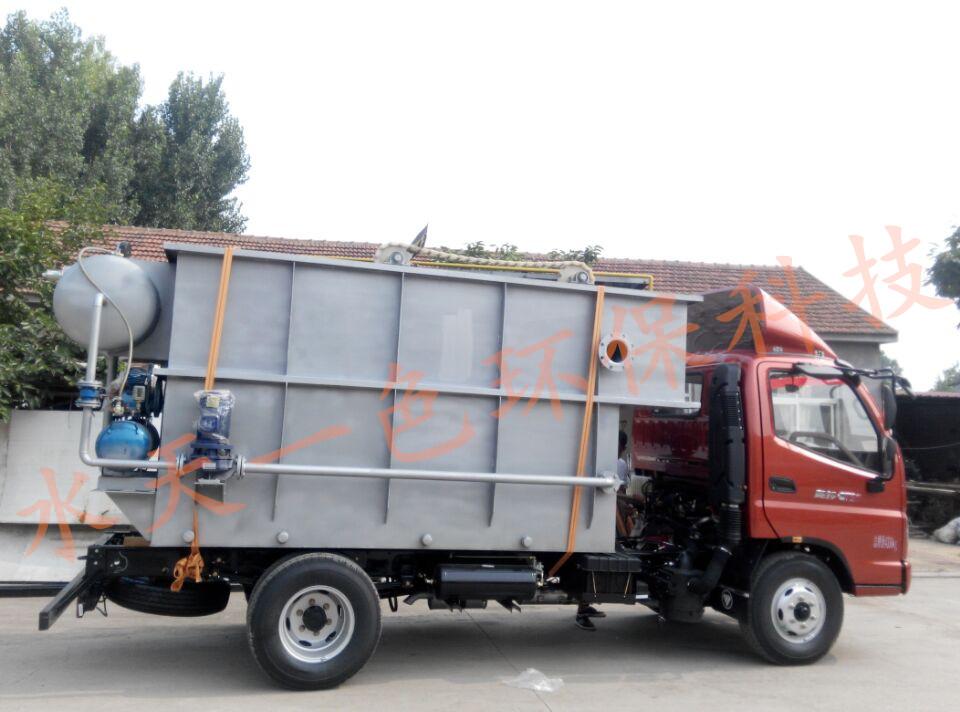 乌鲁木齐涡凹气浮装置厂家-吐鲁番电解气浮装置厂家