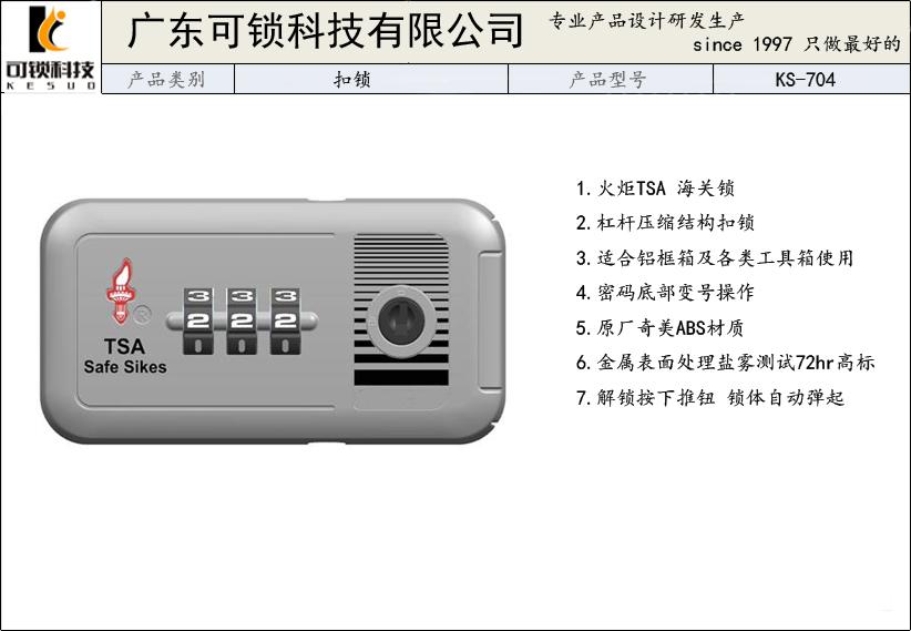 西藏五金箱包配件专卖