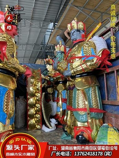 四大天王佛像木雕廠家樟木手工雕刻貼金彩繪定制