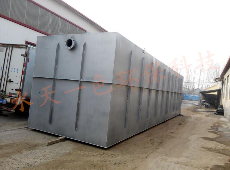 乌鲁木齐污水处理一体化设备厂家-和田污水处理一体化设备厂家