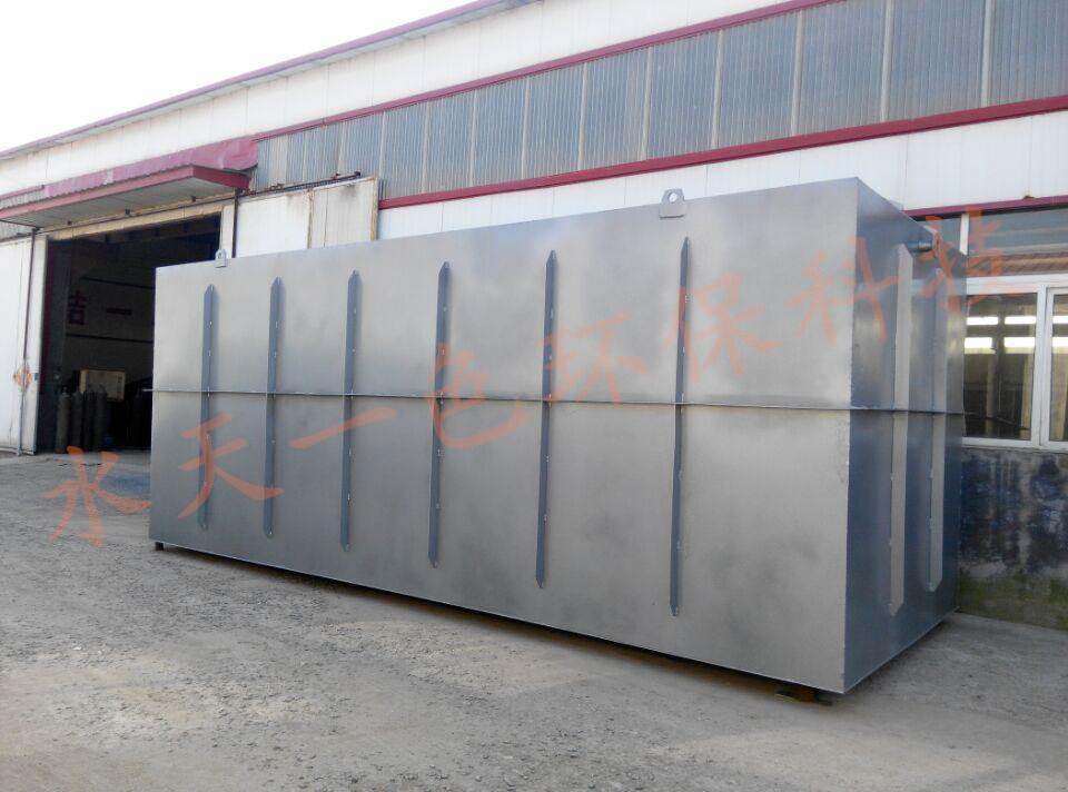 烏魯木齊工業廢水處理一體化設備定制-和田醫療廢水處理一體化設備