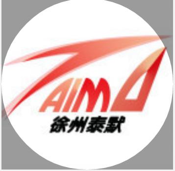 徐州市泰默机械设备有限公司