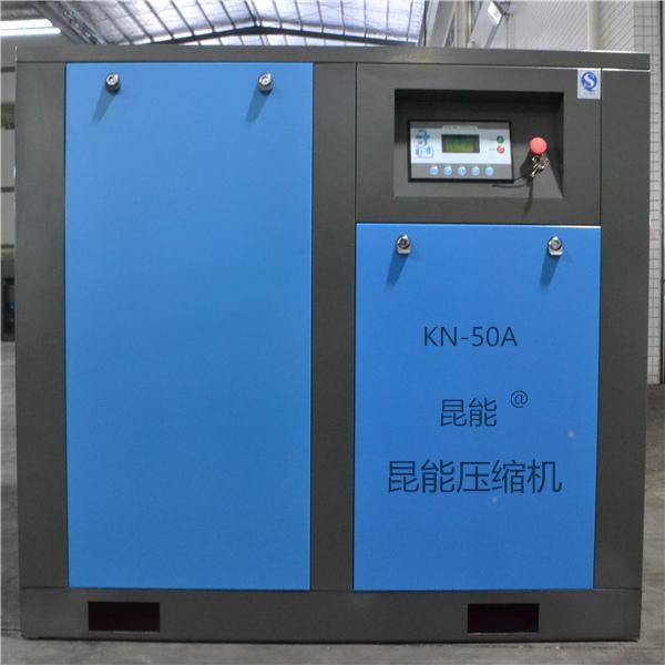 面向四川,云南,贵州,重庆提供上海37KW螺杆空压机