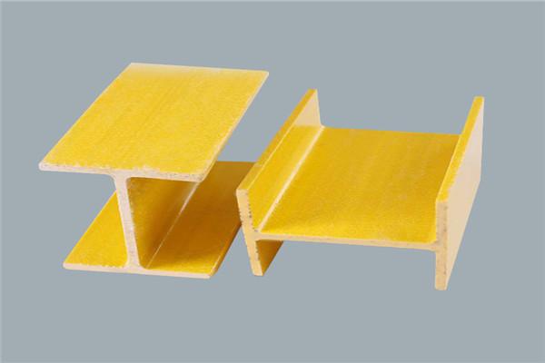 厂家供应玻璃钢拉挤型材玻璃钢工字钢H型钢可生产定制