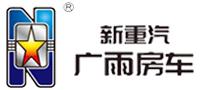 浙江新重汽广雨房车销售服务有限公司