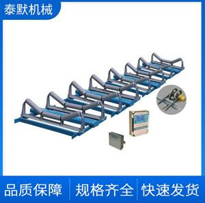 全悬浮式小型称重配料ICS-14型电子皮带秤