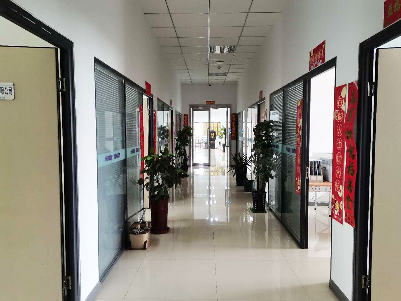 太原市小店区办公室出租补助