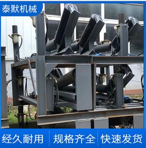 全自动液压调偏器WY皮带液压纠偏器