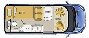 杭州衛航V590時尚版銷售