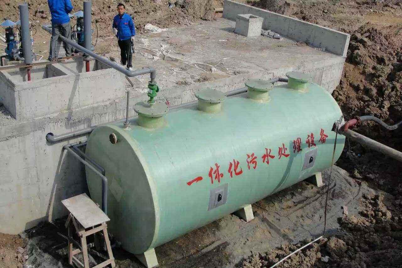 兰州污水处理设备 甘肃污水处理设备哪家好 青海污水处理设备厂