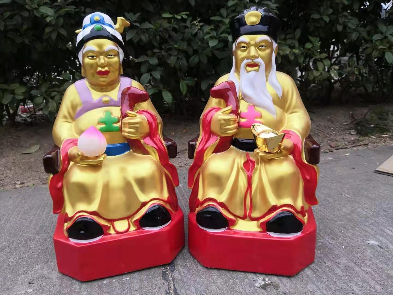 江蘇土地公神像多少錢