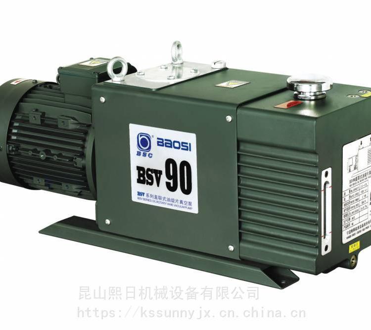 鲍斯BSV90真空泵维修保养找厦门太星