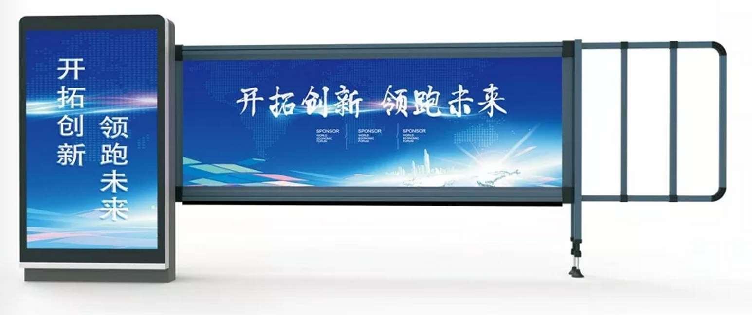 新型商业灯箱广告道闸机-广东靠谱的六安灯箱广告道闸供应