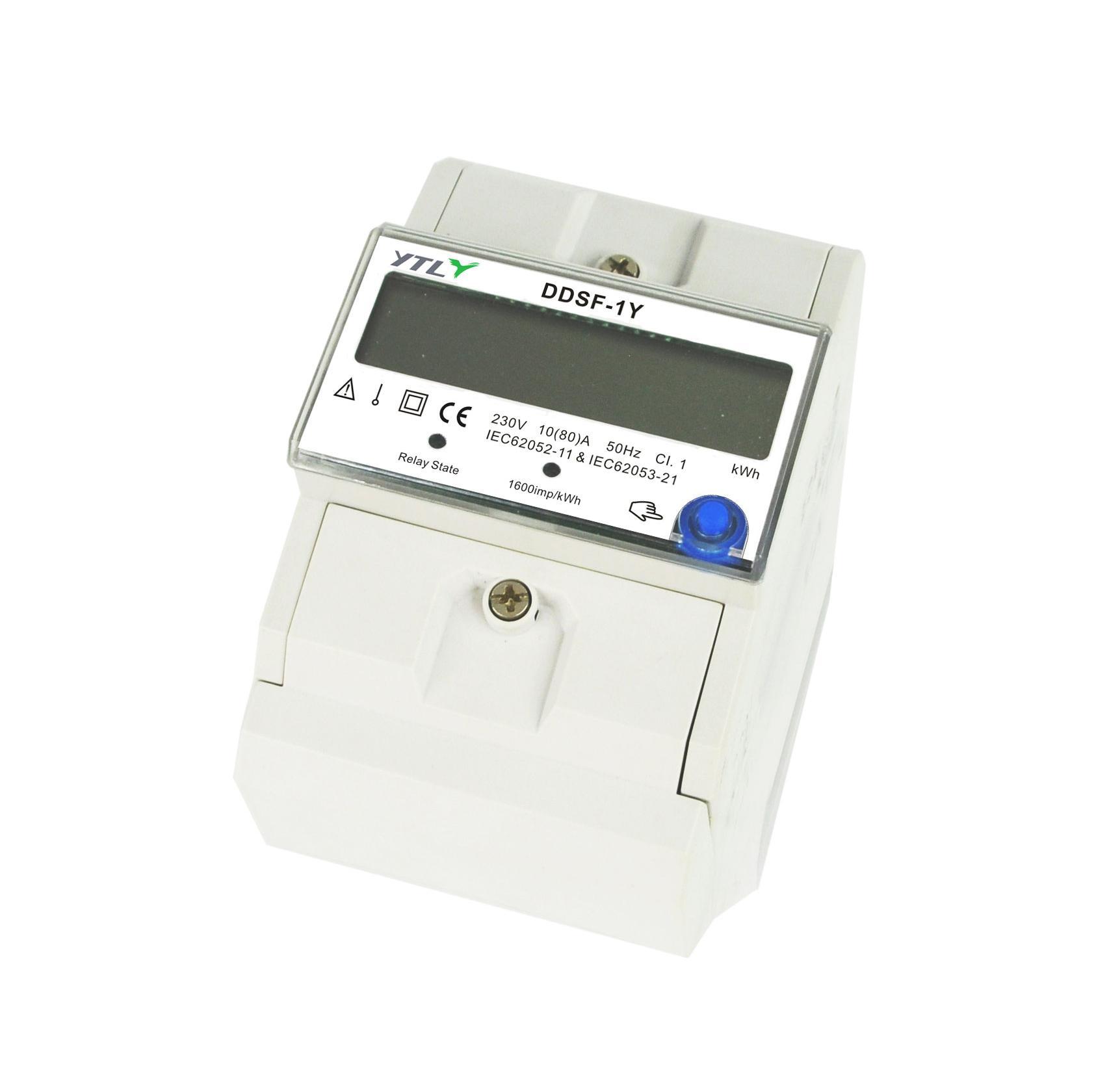 永泰隆单相电子式多功能计量装置 80A工业RS485通讯远程