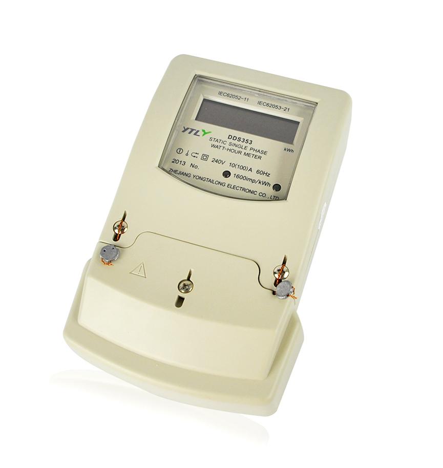 永泰隆单相出租房电能表 220V高精度家用悬挂式电表 10(
