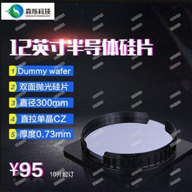 山西10英寸晶圆半导体单晶硅片生产厂家