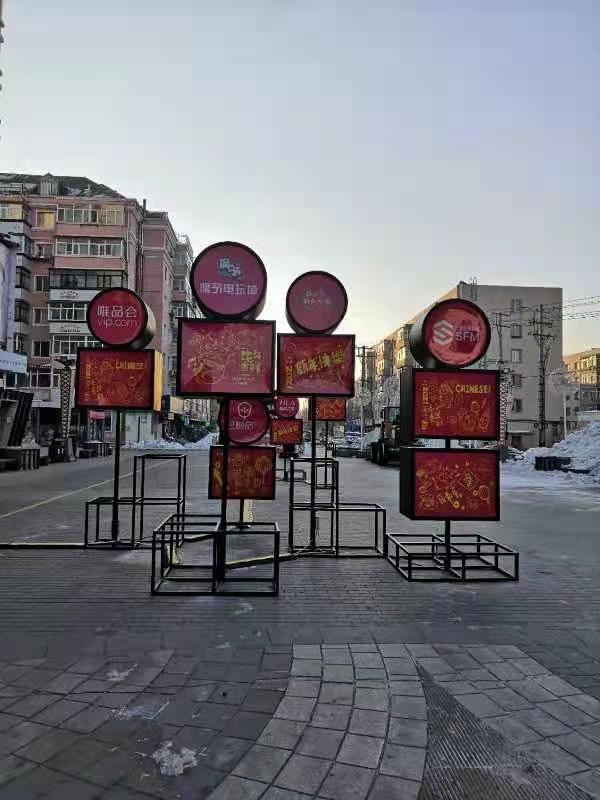 哪儿有可靠的哈尔滨工地围挡-领汇广告|双城精神堡垒