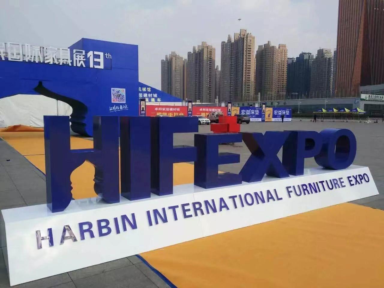 黑龙江有实力的哈尔滨工地围挡-领汇广告公司_阿城公园绿化产品大图