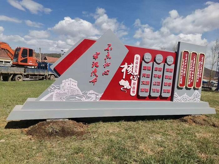 牌匾价格-哈尔滨可靠的哈尔滨喷绘公司是哪家