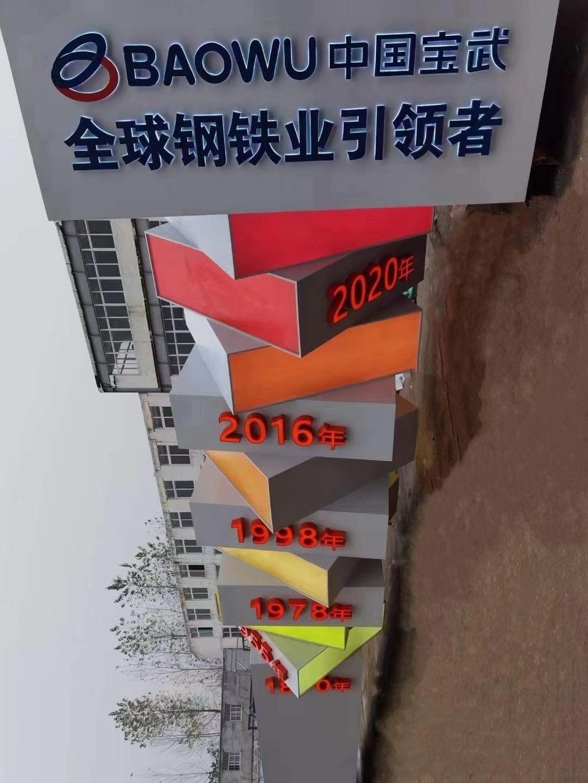 哈尔滨优良的哈尔滨标识标牌推荐_哈尔滨水晶字
