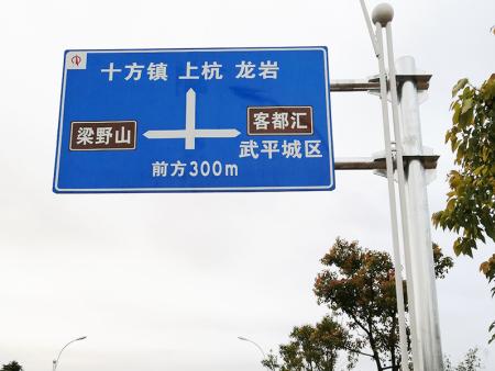 要买交通护栏当选万路交通 山西交通标志厂家价格行情