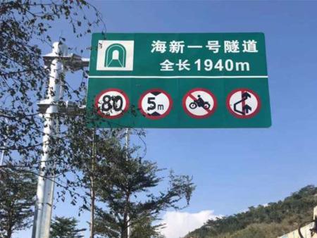 选优良交通护栏,就到万路交通-山西交通标志价格行情