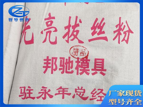 遼寧拔料油廠商