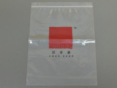 海南PE自封包装袋厂家
