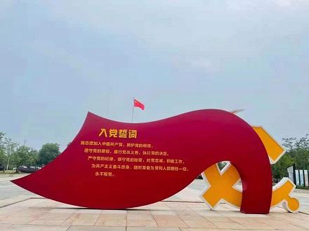 浙江交通規劃評價指標