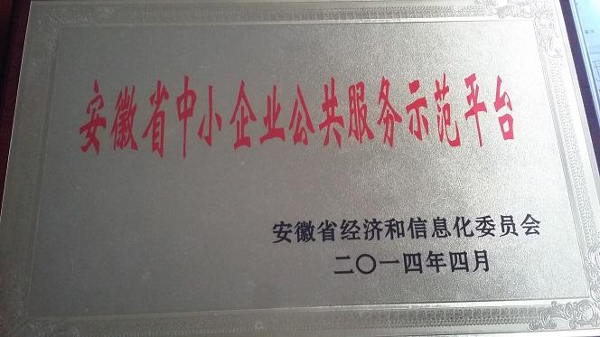河南政府项目建议书收费标准