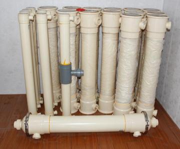 成都高盐渗滤液工业废水设备供货商