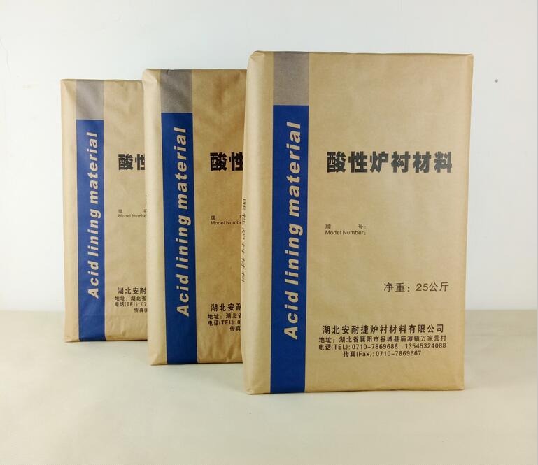酸性炉衬材料2系列