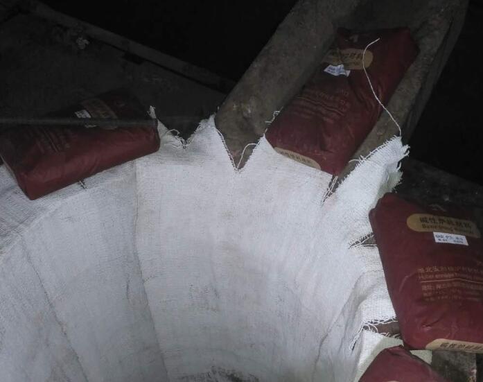 山东中性炉衬材料批发
