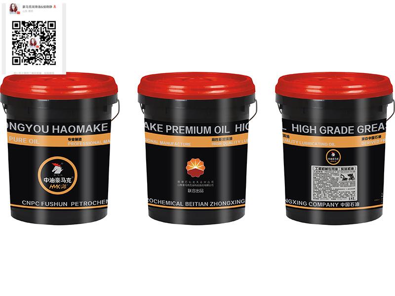工程機械潤滑油廠家供貨商-有質量的工程機械專用油品牌推薦