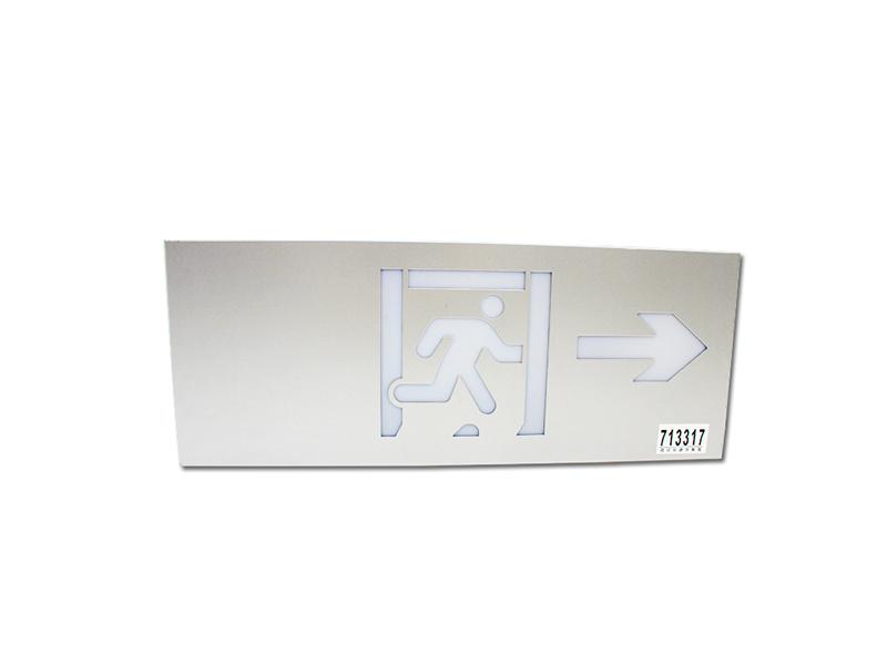 消防应急灯—楼道应急灯