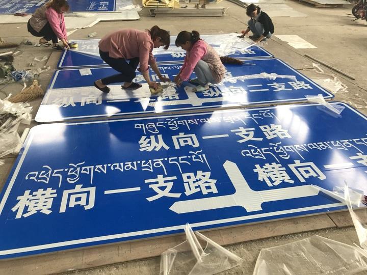 廣西標志牌廠家-買優良的交通標志牌當然是到廣西迪生照明工程了