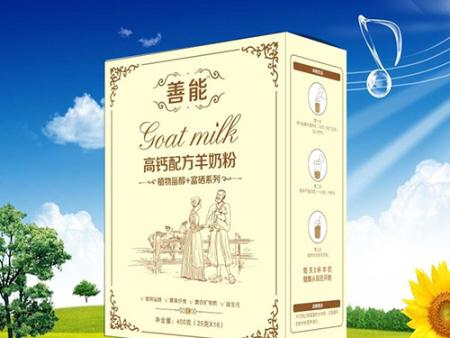 新疆羊奶粉代理-西安羊奶粉贴牌-甘肃羊奶粉贴牌
