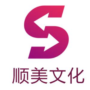 重庆市顺美文化传播有限公司