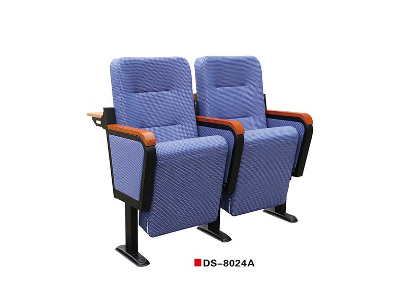 会议室报告厅座椅价格