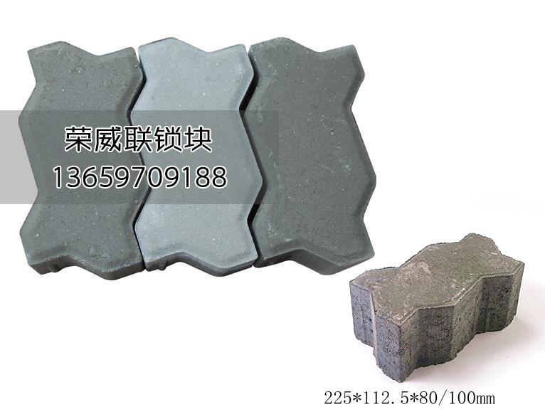 湛江联锁块|联锁块厂家|联锁块护坡|联锁块规格|联锁块价格