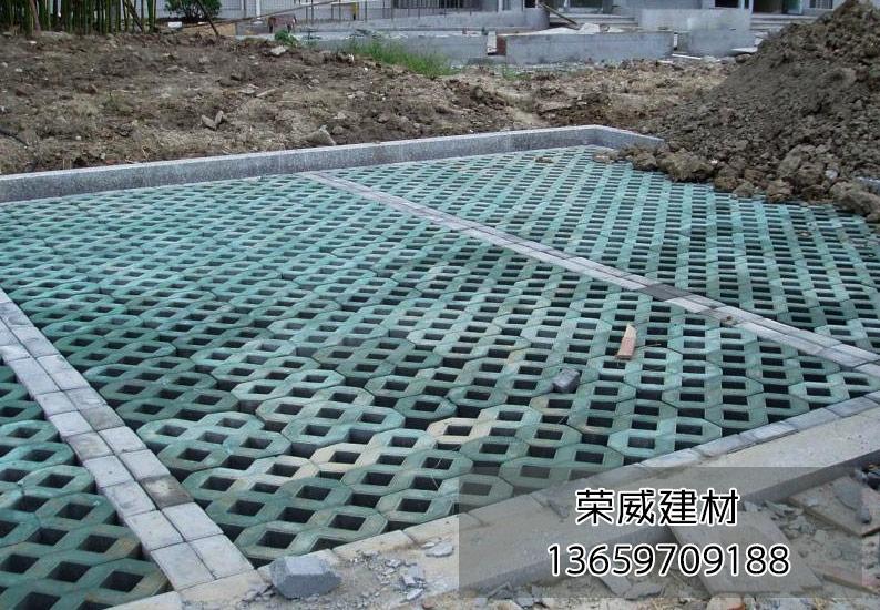 湛江植草砖|彩色植草砖|湛江植草格
