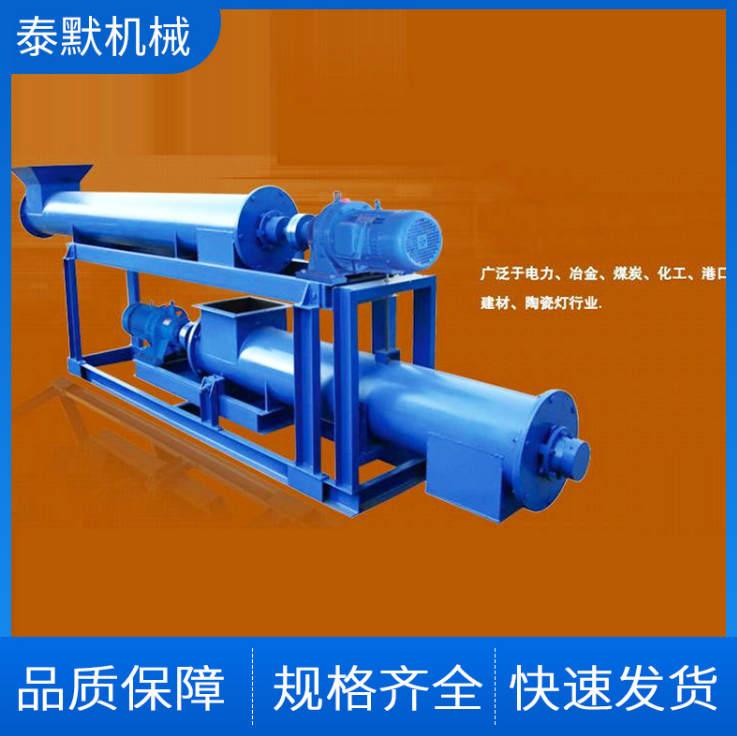 生产供应给料螺旋秤粉体螺旋秤 电子缓冲秤螺旋秤