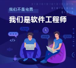 南平電子廠招人技巧,公司招人電話
