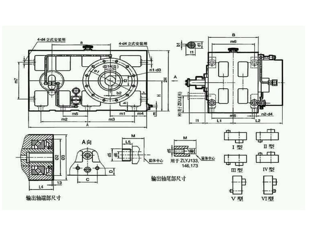 重庆立式减速机哪家好,XJS75减速机价格产品大图
