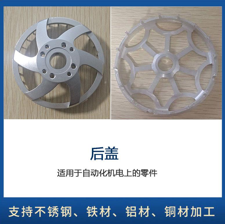 广州五金非标零件厂家