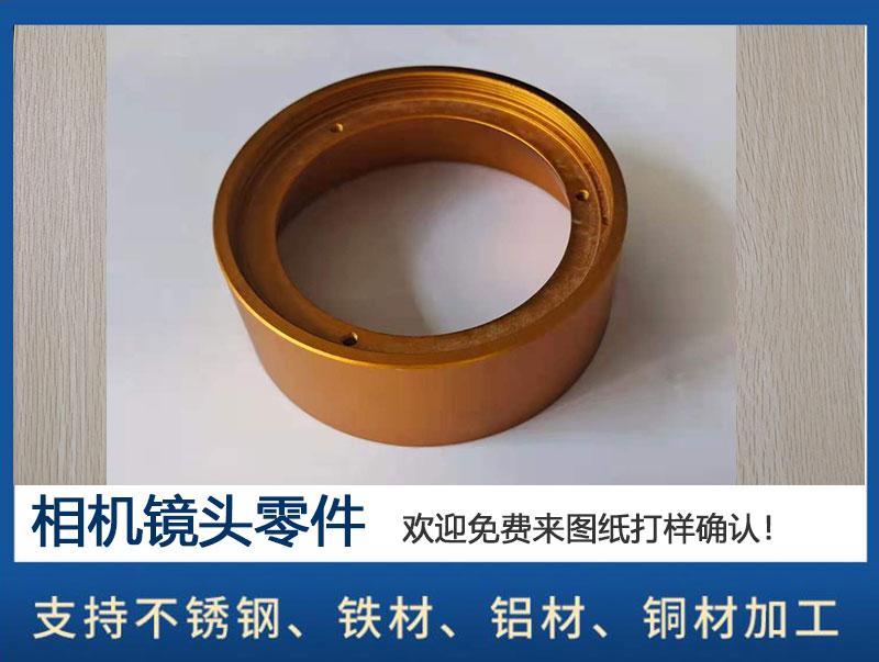 揭阳五金非标模具零件生产厂