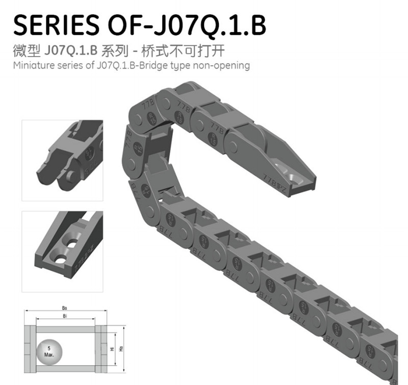 微型J07Q.107B拖链-桥式不可打开